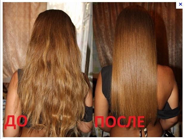 кератиновое выпрямление волос фото до и после2