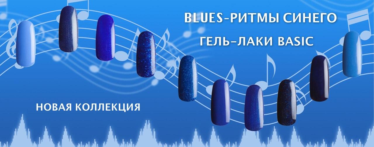 Masura синие